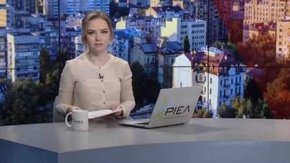 Випуск новин за 13:00: Потужна негода у Москві. Теракт у Британії