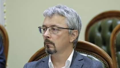 Справа проти Порошенка: Ткаченко каже, що ДБР розслідує не Томос, а позов Філарета