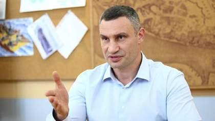"""Главным быть не хотел: присоединится ли Кличко к """"партии мэров"""""""