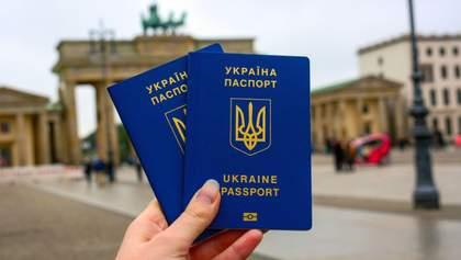 Сколько украинцев считают себя европейцами и воспользовались безвизом: результаты соцопроса