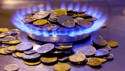 Ціну на газ для населення знову знизили: вартість у червні