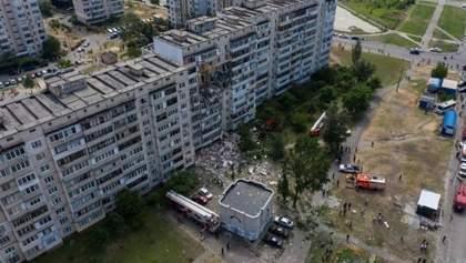 Тряхнуло страшно: появилось видео момента взрыва дома на Позняках