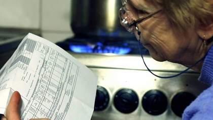 Штрафы и запрет выезжать за границу: какие сюрпризы ждут должников за коммуналку