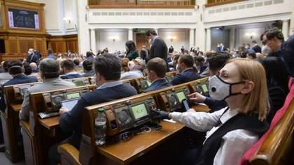 Поліція не змогла потрапити у приміщення Ради, щоб оштрафувати депутатів за порушення карантину