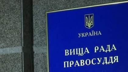 Законопроєкт про судову реформу не вирішить головної проблеми, – Юрчишин
