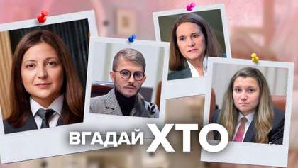Аваков, Венедіктова і Єрмак змінили стать: кумедні фото FaceApp