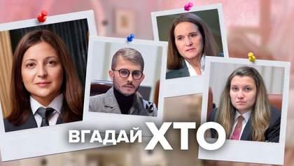 Аваков, Венедиктова и Ермак изменили пол: забавные фото FaceApp