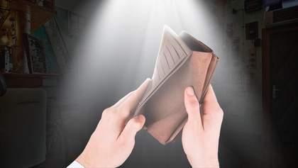 Не платиш за комуналку – заборонять подорожувати: депутати вигадали спірний закон