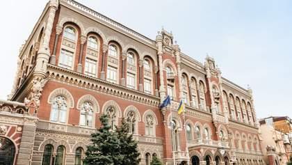 Экономический кризис пока еще не миновал Украину, – НБУ