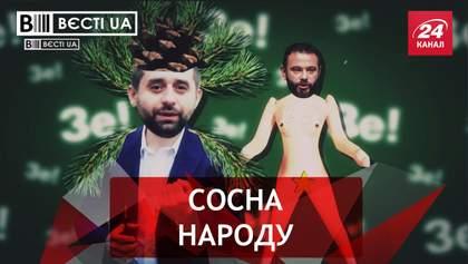 """Вести.UA: """"Слуги народа"""" коллекционируют зашквары. Кернес без ахиллесовой пяты"""