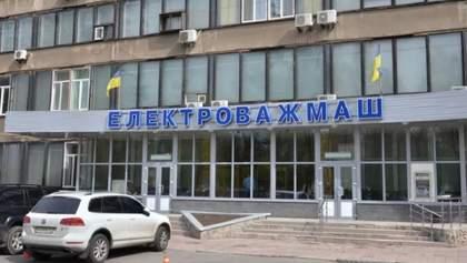 """Директор """"Електроважмашу"""" просить Фонд держмайна про відсторонення з посади"""