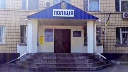 Изнасилование в Кагарлыку: известна дата ликвидации отдела полиции, где произошел скандал