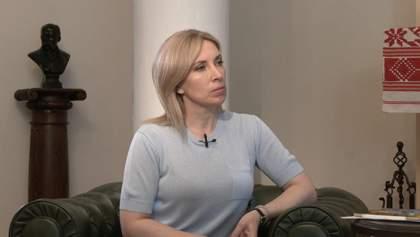 """Скандалы со """"слугами народа"""" и замена Авакову: откровенное интервью с Ириной Верещук"""