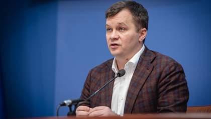 Финансового кризиса нет, – Милованов оценил экономическую ситуацию в Украине