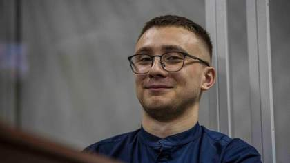 Стерненко заявив, що близько 50 заяв про особисту поруку передали до суду