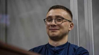 Стерненко заявил, что около 50 заявлений о личном поручительстве передали в суд