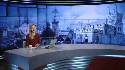 """Випуск новин за 15:00: """"Червона"""" зона COVID-19 у Єгипті. Суд у справі збиття MH17"""