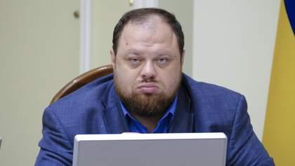 """Больше не буду голосовать за продление моратория, – Стефанчук о """"евробляхах"""""""