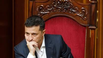 Зеленський намагається змінити Конституцію: які загрози для України