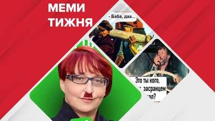 Мемы недели: сосна корабельная, дети низкого качества, засранцы-дальнобойщики и лимоны Тищенко