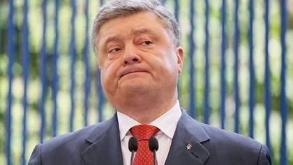 Дела против Порошенко: большинство украинцев считают преследование справедливым – опрос