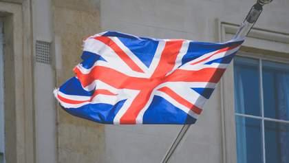 Криза у Британії: економіка країни впала найбільше за останні 20 років