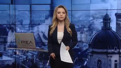 Выпуск новостей за 14:00: Угроза подтопления в Одесской области. Гуманитарная помощь от Италии