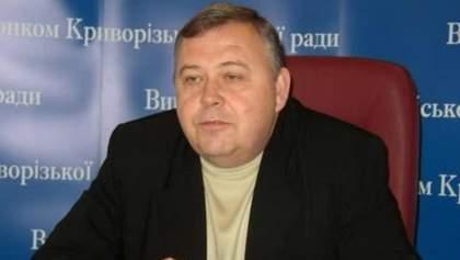 В Кривому Розі чиновник помер після виступу перед депутатами