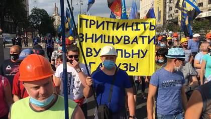 Шахтарі знову протестували під Офісом Президента: у Зеленського їм відповіли – відео