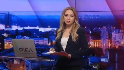 Підсумковий випуск новин за 18:00: Стан Олени Зеленської. Санкції проти Росії