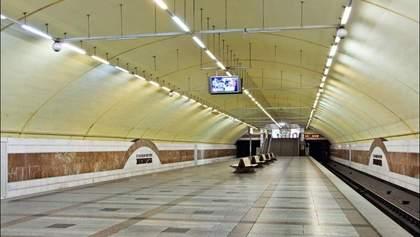 В Києві метро відновило роботу: інформація про замінування не підтвердилася