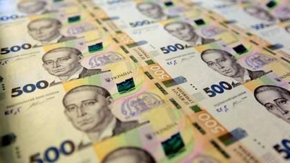 В Україні планують змінити процедуру приватизації: що пропонується