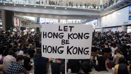 Еще один Крым: что происходит в Гонконге?