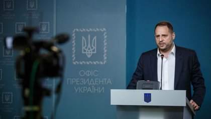 Офис Президента хочет внести ответственность за прослушивание топ-чиновников