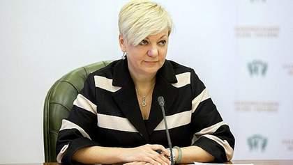 Це катастрофа: Гонтарева відреагувала на заяву про відставку свого наступника Смолія