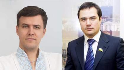 Окружение кандидата в мэры Киева Нестора связано со скандальными схемами Комарницкого: детали