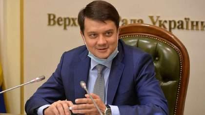 Разумков прокомментировал разговор с Зеленским об увольнении с президиума Рады