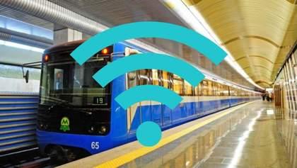Майже половина станцій метро у Києві мають 4G: список станцій