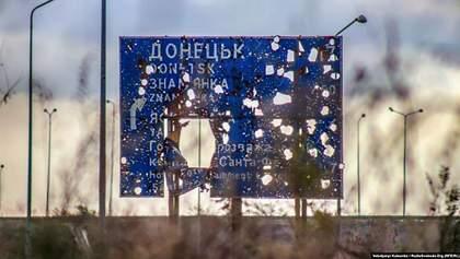Особый статус Донбасса: РФ требует от Украины проект изменений в Конституцию – СМИ