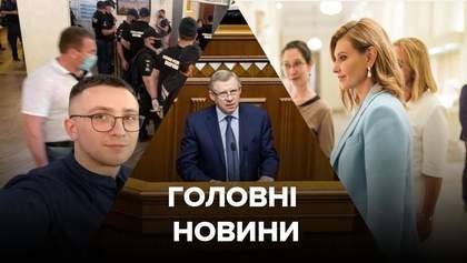 Головні новини 3 липня: Смолій – у відставці, Зеленська одужала, суд у справі Стерненка
