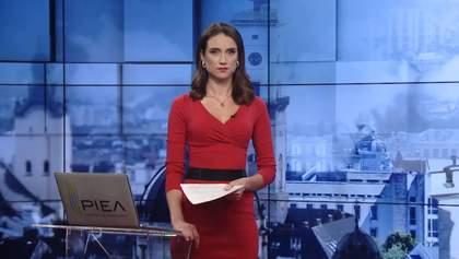 Випуск новин за 16:00: Заява Кім Чен Ина. Прорив тепломережі в Харкові