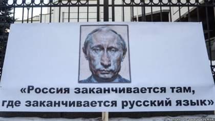 Російська мова буде єдиною офіційною на Донбасі, українську вилучають навіть зі шкіл