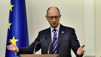 Яценюк не буде новим главою Нацбанку