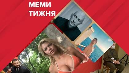 """Меми тижня: списки Клітіної, конституціябєсіє в РФ, Зеленський і море, """"собачий рот"""" Дубінського"""