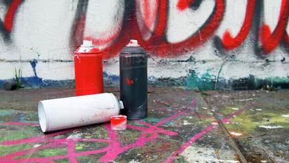 500 квадратных метров граффити: в Днепре устроили необычный конкурс