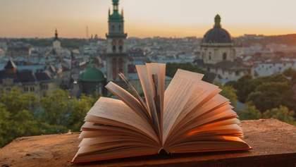 Львовский форум издателей впервые пройдет в онлайн-формате