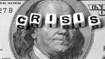 """Когда """"выздоровеет"""" мировая экономика: эксперты заявили о крайне неутешительных прогнозах"""