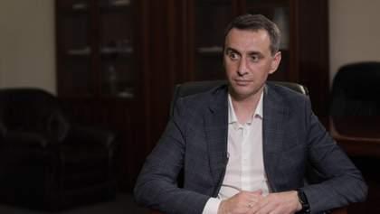 Реальная ситуация с COVID-19 в Украине и чего ждать дальше: эксклюзивное интервью с Ляшко