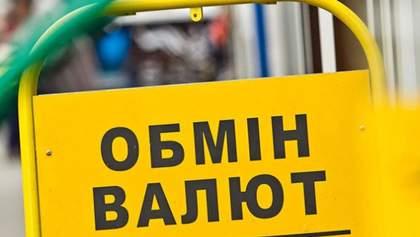 """Гривна продолжает """"оживать"""" после смены руководства НБУ: какой курс в обменниках"""