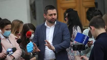 Навіщо це Зеленському: Арахамія не вірить у розпуск Верховної Ради